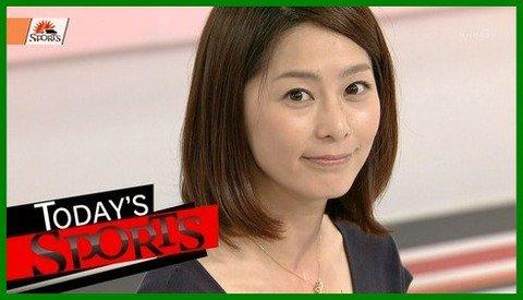 NHK女子アナ、杉浦友紀さん好きです