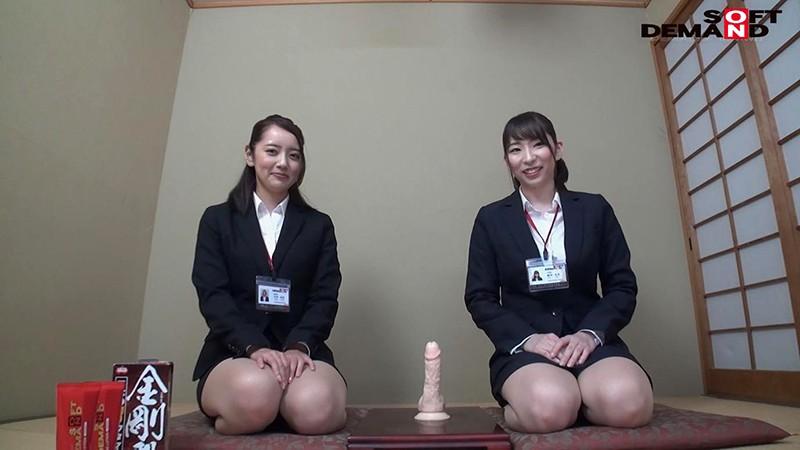SOD女子社員tuberによる大人玩具紹介の動画
