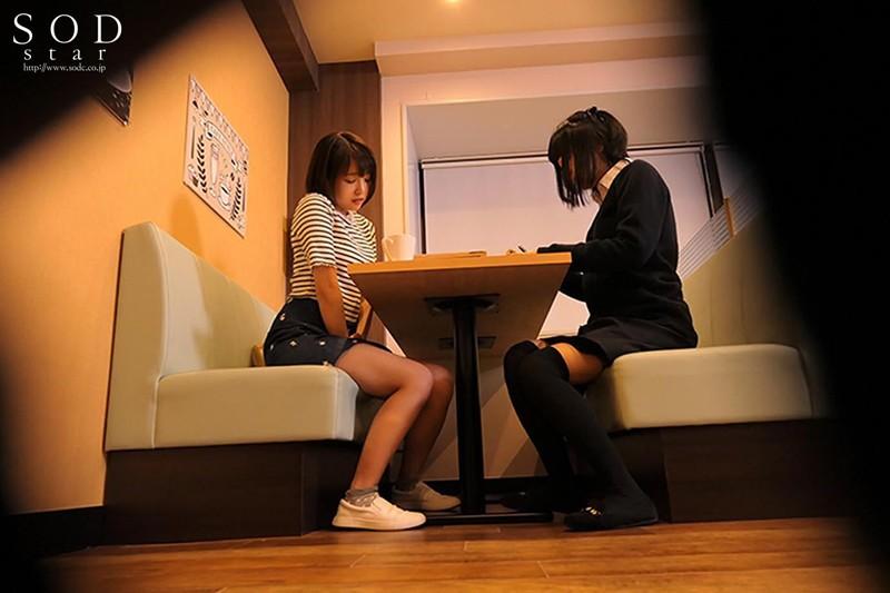 【戸田真琴】ドッキリ おしっこガマン中にやっちゃおうって話