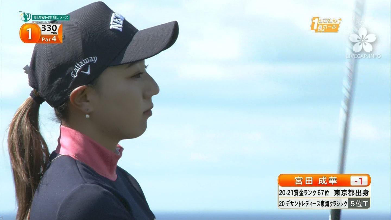【パンチラ】美人ゴルファーのパンチラ激写!